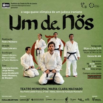 153019060115um-de-ns_judo